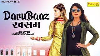 ANNU KADYAN | दारुबाज खसम ( Full Video ) | New Haryanvi Songs Haryanvai 2020 | Haryanvi Hits