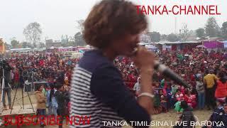बासगढि महोत्सब बर्दिया Tanka Timilsina Live  performance