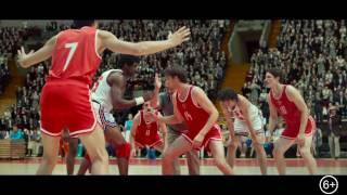 Движение вверх — Тизер-трейлер фильма (2017)