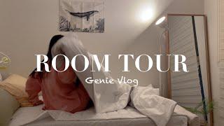 룸투어 ROOM TOUR : 여름맞이 집 꾸미기! 셀프…