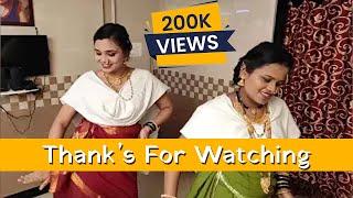 Koli Geet Dance - Vesavchi Paru