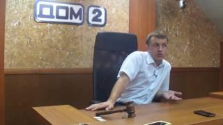 Интервью с охранником изолятора на ДОМЕ-2, где отбывают наказание участники шоу
