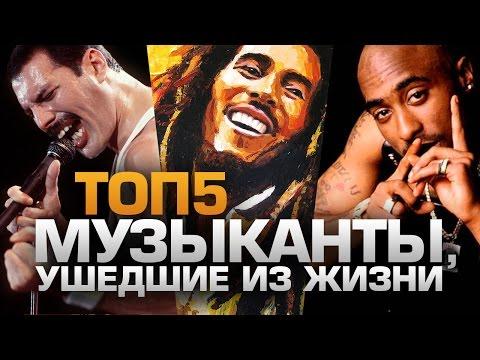 Список музыкальных групп Российские музыкальные группы