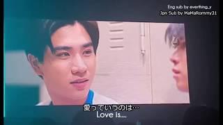 ラブ・バイ・チャンス/Love By Chance 第11話
