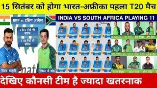 देखिये,अफ्रीका की टीम को जिंदा गाड़ देंगे भारत के यह 5 भूखे शेर,नाम होश उड़ाने वाले,देखे खतरनाक टीम