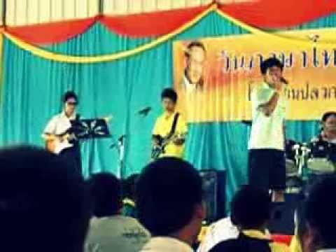 วันภาษาไทย โรงเรียนปลวกแดงพิทยาคม เพลง อกหัก [[มือสมัครเล่นค่ะ ^^ ]]