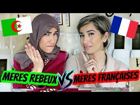 MÈRES REBEUX VS MÈRES FRANÇAISES