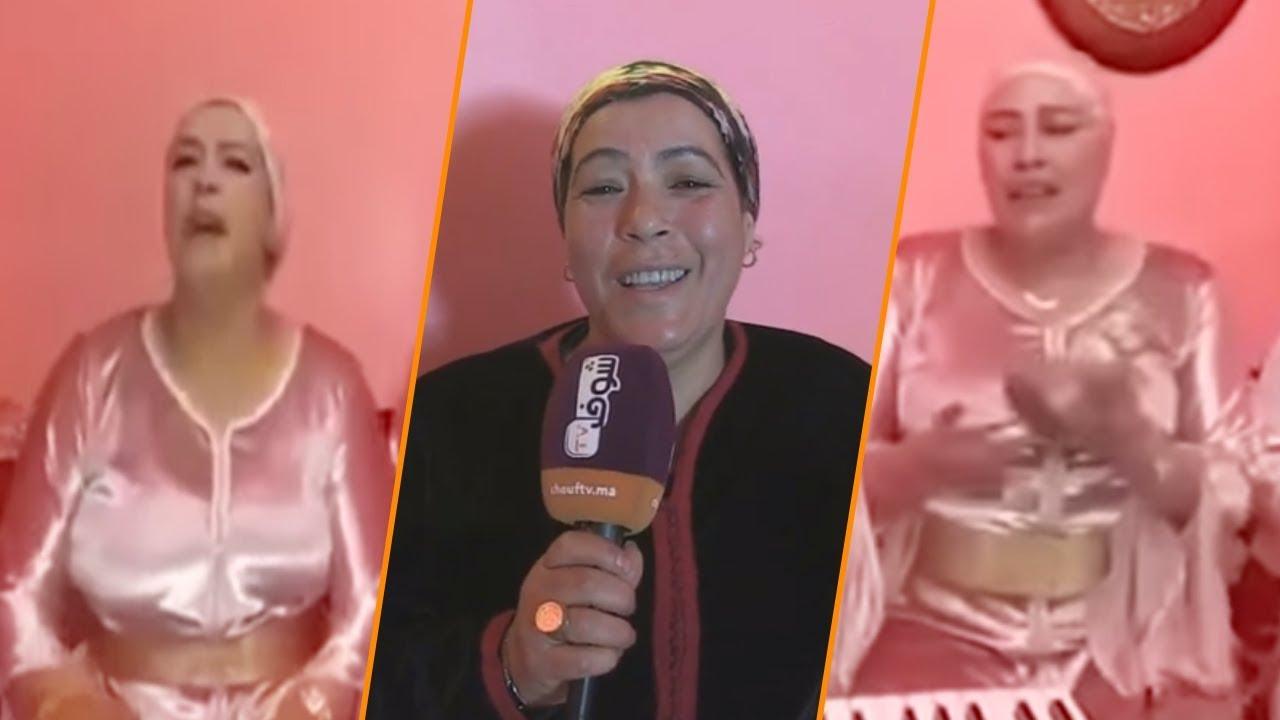 """أول خروج إعلامي للشيخة اللي غنات """"زيد الملك زيد زيد"""" تكشف تفاصيل حصرية عن الأغنية المثيرة للجدل"""