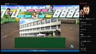 【栄冠ナイン】野獣と数人の夏 終わる【パワプロ2020】
