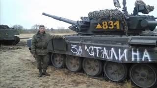 Четыре танкиста ихтамнета