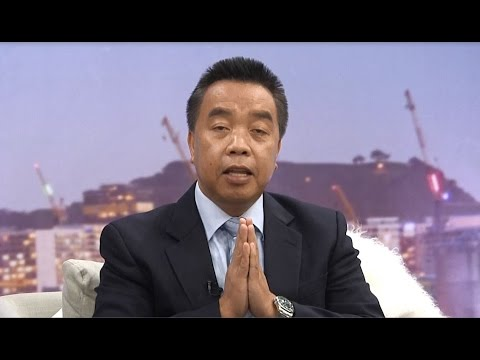 Don Ha Business Connect Show 9