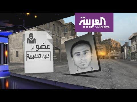 تفاصيل تفجير الدرب الأحمر الذي قتل ثلاثة من أفراد الأمن المص  - نشر قبل 4 ساعة