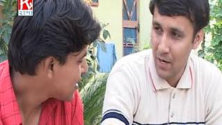 Man Mero Kanai Ge Uttarakhand Garhwali film By Ramesh Ajmani