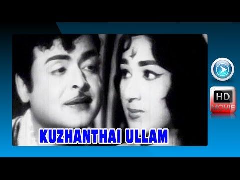 Kuzhanthai Ullam | Tamil Movie| tamil full movie