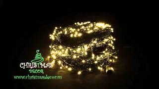 Светодиодные гирлянды Теплый свет CL08(Светодиодные гирлянды - аксессуар каждого нового года! ▽Детальное описание▽ ☑ Купить можно тут: http://christmasd..., 2015-10-28T22:00:23.000Z)