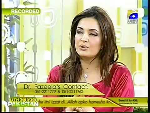 Beauty Tips By Pakistani Katrina Kaif  Skin And Face