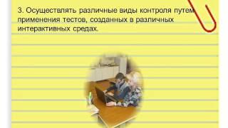 ЭОР по предмету СБО VII класс Зеликова Т. В.,  Лунькова А. А.