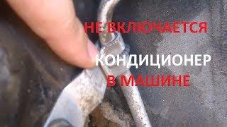 видео Компрессор кондиционера Ниссан Кашкай 1 (J10)