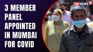 Maharashtra CM Uddhav Thackeray Appoints 3 Member Panel | COVID19 News | CNN News18