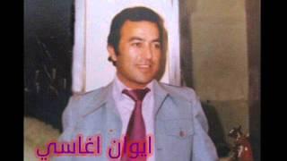 ايوان اغاسي -هويا دا دونيه جلياوا 1986 By Salam