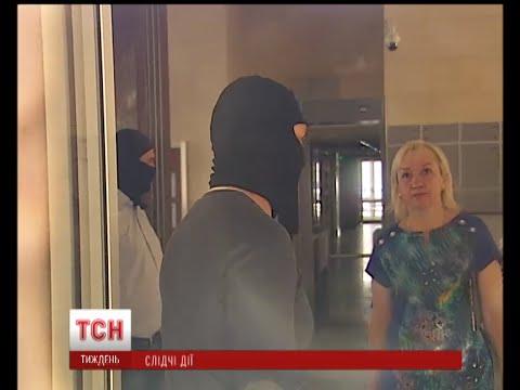 З п'ятниці невідомі озброєні люди на цілу добу заблокували роботу Апеляційного суду Києва