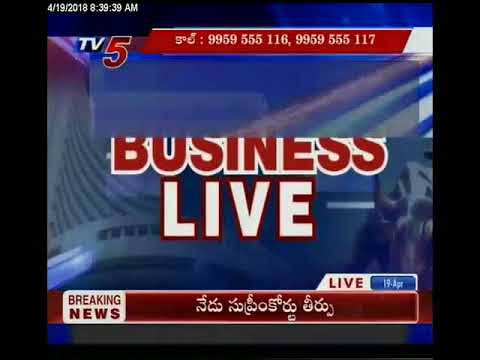 19th April 2018 TV5 News Business Breakfast
