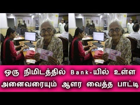 இணையத்தில் கோடிக்கணக்கானோர் பார்த்த ஒரு வீடியோ | Tamil Cinema News | Kollywood News