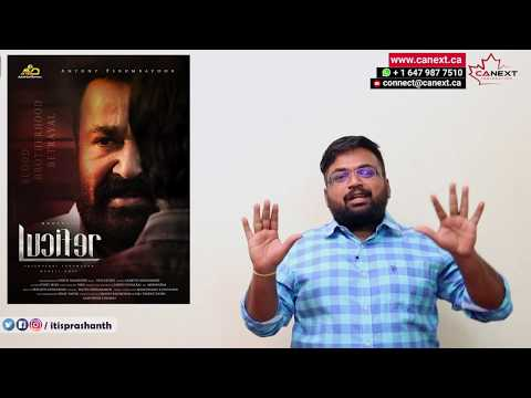 Lucifer review by Prashanth