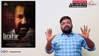 Lucifer review by Prashanth
