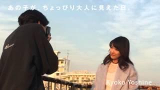 メンズノンノ美女連載企画の、撮影風景動画です。1月号(12/10発売)は...