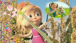 Слайд-шоу, відео привітання на день народження дитини маша і ведмідь (зразок)