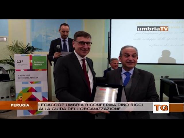 Dino Ricci nuovo Presidente Legacoop Umbria servizio umbriaTV