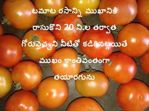 health-benefits-of-tomato-for-weight-loss-and-urinary-diseases