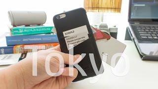 KAVAJ Tokyo Case - iPhone 6 Plus