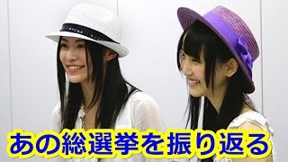 SKE48&乃木坂46のれなひょん(松井玲奈)と 松井珠理奈があの第3回選抜...