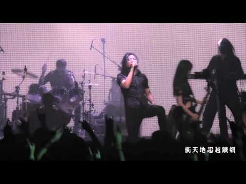 CHTHONIC - Set Fire to the Island -Official Video 閃靈 火燒島 MV
