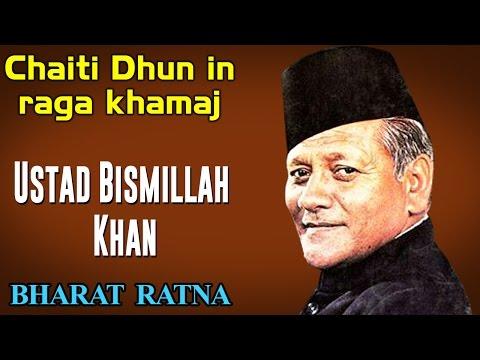 Chaiti Dhun In Raga Khamaj | Ustad Bismillah Khan (Album: Bharat Ratna-Bismillah Khan)