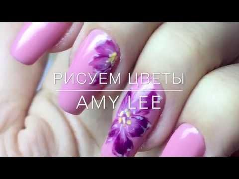 Дизайн ногтей. Рисуем цветы. Маникюр. Покрытие гель лак  Nail Art Designs