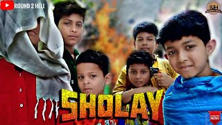 Sholay   Round 2 hell   r2h