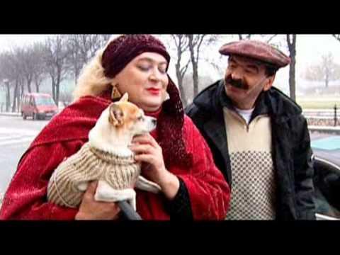 Городок - Дама с собачкой Gorodok RUS