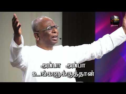 Raja Um Maligail by Pr Thomasraj @ ACA Church, Avadi