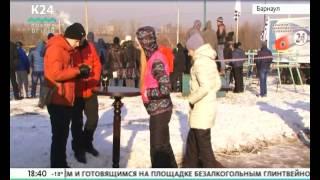 Трансляция прямого эфира телеканала «Катунь24»