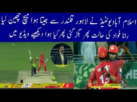 Islamabad united  stole the match won by Lahore Qalandar