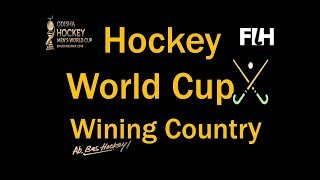 Hockey World Cup Winning Country 1971-2018 || World Cup Hockey winners list Video