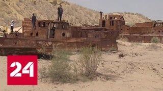 Смотреть видео Закрытое море. Специальный репортаж Роберта Францева - Россия 24 онлайн