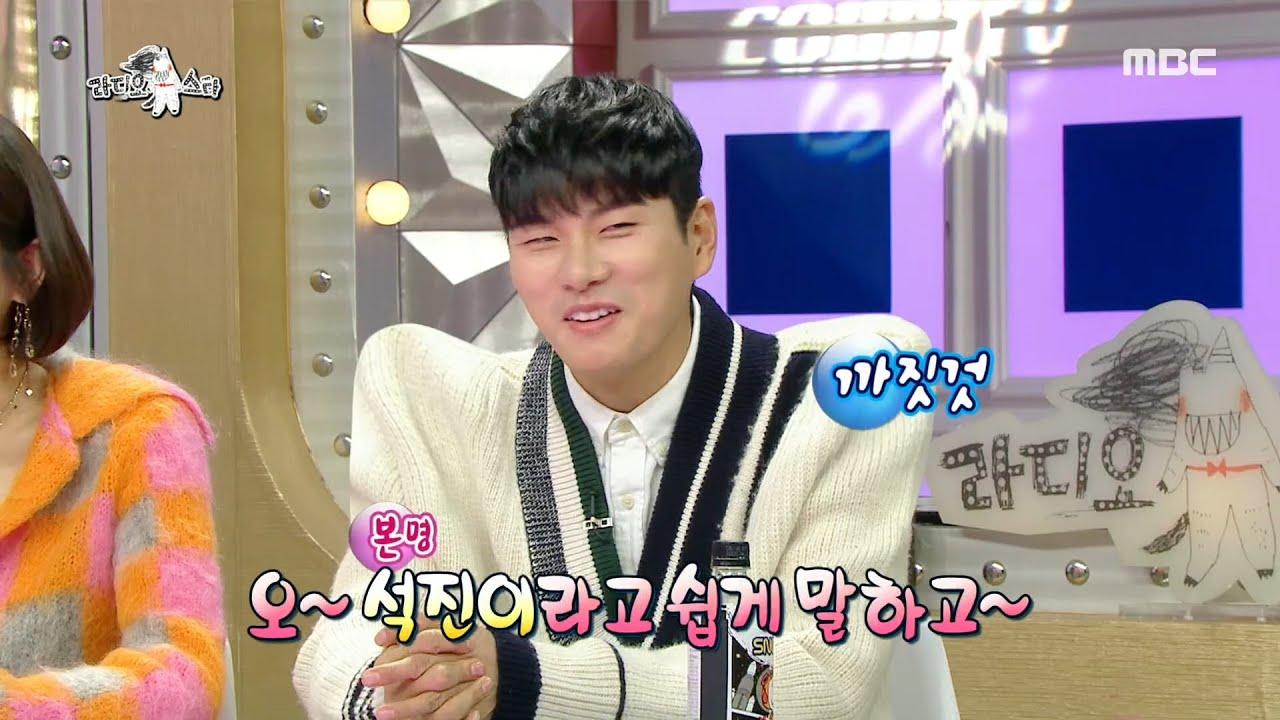 Lee Yi Kyung giải thích lý do Jin (BTS) không được mời đến buổi công chiếu phim Hitman: Agent Jun ảnh 3