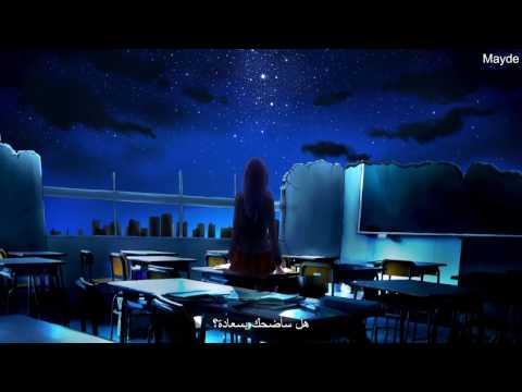 Fuyu No Diamond - Aimer (Arabic Subs) مترجمة