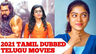 3 best tamil dubbed telugu movies | pogaru tamil dubbed movie | 2021 best tamil dubbed movies