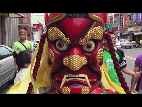 Taiwanese CULTURE & Etiquette, What NOT to do!