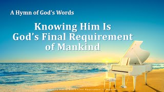 """Knowing Him Is God's Final Requirement of Mankind"" 